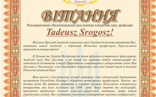 Вітальна адреса від Президента АСНУ проф. Ігоря Робака